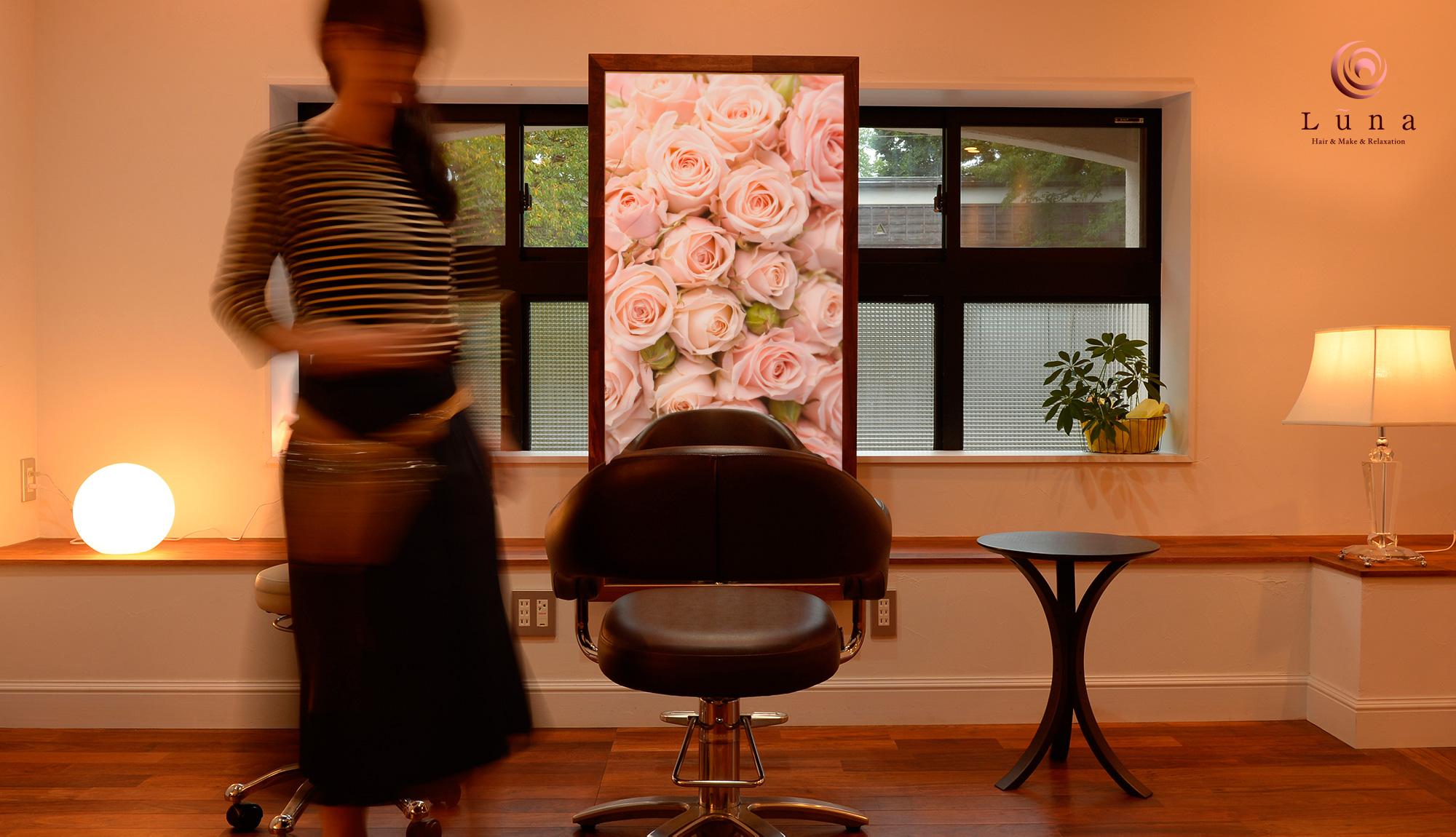 諏訪市美容室ルーナのメニューです!