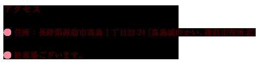 eigyo-04
