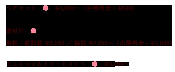 menu-text
